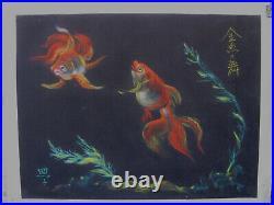 1960s lg JAPANESE GOLD FISH PASTEL Black Velour Painting signed VTG MID-CENTURY
