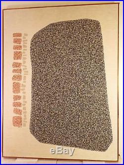 1974 Vintage Mid Century Modern ABSTRACT MINIMALIST SILKSCREEN PAINTING Signed
