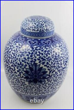 19th Century Chinese Qing Dynasty Hand Painted Vase & Lid 28x22cm KANGXI Mark