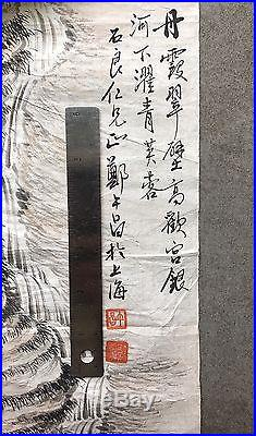 A Vintage Chinese Scroll Landscape Painting Signed Zheng Wu Chang