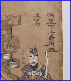 Antique Vintage Chinese Unusual Colored Print Painting Scroll Signed Panel