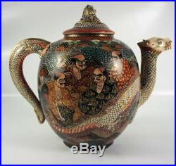 Antique to Vintage Hand Painted Satsuma Tea Pot, Dragon and Many Faces, Signed