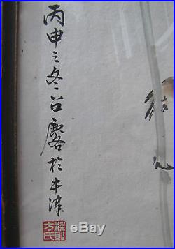 Chinese Painting Fang Zhaoling Bird And Bamboo Vintage Art Antique Signed 1956