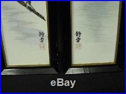 Four Vintage CDGC Japanese Hand Painted Signed Framed Porcelain Village Tiles