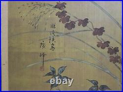 Japanese (Byobu) 4-Panel (Signed) Vintage Folding Screen Flower Painting