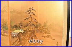 Japanese VTG Chinese 4 Panel Folding Screen Byobu Painted 49x24 atq Gold Signed