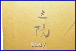 Japanese VTG Chinese 4 Panel Folding Screen Byobu Painted 72x36 atq Gold Signed