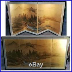 VTG Japanese 4 panel folding screen BYOBU /Gold / painted scenery / signed