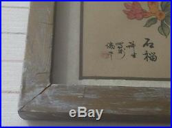 Vintage Chinese 6 Flowers Original Paintings on Silk, Signed, Framed