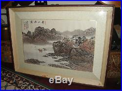Vintage Chinese Or Japanese Painting Or Scroll-Framed-Signed & Marked-Ocean View
