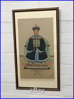 Vintage Chinese Paintings Emperor Empress Ancestor Portraits on Silk, Framed 23
