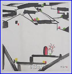 Vintage Chinese Wu Guanzhong (1919-2010) Painting Abstract Houses City SIGNED