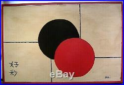 Vintage Geometric Abstract Expressionist Painting NYC Mid Century Modern Signed