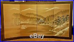 Vintage JAPANESE Hand Painted On Silk Screen 4-Panel Folding BYOBU SCREEN Signed